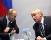 Русия без намеса в избора на Тръмп
