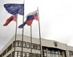 Словакия: 64 г. пенсионна възраст