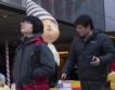 Китай с нови мерки за подкрепа на МСП