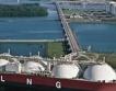 Най-големите износители на втечнен газ