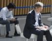 Япония: 2-год. дъно на бизнес активността