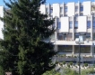 В.Търново - финансово стабилна община