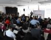 Експерти обсъдиха бъдещето на умните градове