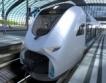 2025: За час София - Скопие с влак