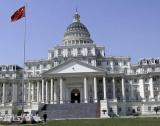 Бялата книга за Китай-САЩ