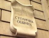 СОС:Общинските дружества с приходи от 8.6 млн.лв.