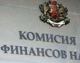 "КФН проверява ""Еврохолд България"" АД + дружества"