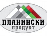 """Логото за """"Планински продукт"""" в действие"""