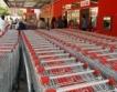 Продажби на дребно: Стагнация в еврозоната