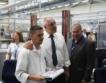 Нов завод открит в Пазарджик