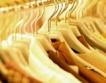 Откъде идват дрехите ни? Инфографика