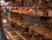Италия: Спад на бизнес&потребителско доверие