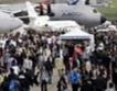 Започва авиосалонът в Бурже