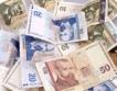 Най-много фалшиви 20-левови банкноти