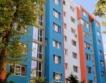 Как ще се санират сградите от 2020?