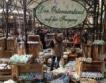 Великденските базари във Виена