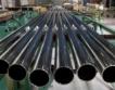 Росатом и Hermith GmbH ще произвеждат титан
