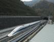 Тест на влак на магнитна възглавница