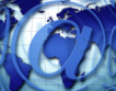 Русе - център на е-търговията