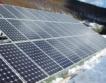 Микро-ВЕИ: Двойно финансиране на соларни централи