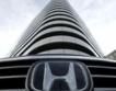 Хонда обяви загуби, въпреки добри продажби
