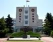 7,5 млн. лева за УНСС отпуска правителството