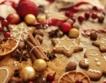 Бисквити от устойчива пшеница