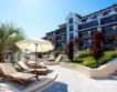 Отпада високият данък върху имот в курорт