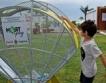 Бургас: Контейнери - миди за разделно събиране