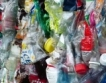 Япония: Подиумите за Олимпиадата от отпадъци