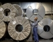 ArcelorMittal свива стоманодобива
