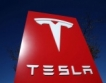 Tesla увеличава пробега на е-мобили