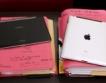 Apple изтегля опасни лаптопи
