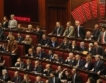 Италия: Централният банкер нападна кабинета