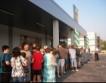 Безработицата в Разградска област намалява