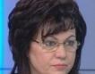 ГЕРБ води със 7%, Нинова в оставка