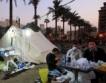 По-скъпо електричество в Египет