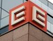 Еврохолд търси банки за сделката с ЧЕЗ