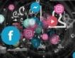 Как се разпространява вирусна информация?