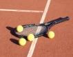 Тенис турнир на Peugeot в София