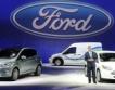 10% съкращения при Ford