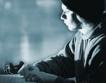 Арестуван в София 18-годишен хакер на банки