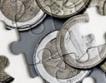 Стив Ханке:Не скачайте сега в еврозоната!