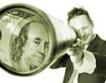 61% от българите скептични за собствен бизнес