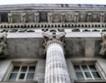 Гръцки и турски банки се конкурират за България