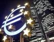 Имат ли пари банките на Европа