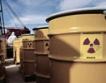 България да изгради хранилище за ядрени отпадъци