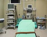 Медицински пункт в Горна баня