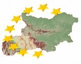 €5 млн. за граничния регион със С.Македония