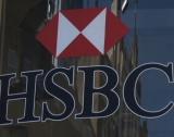 Изненадваща оставка в HSBC